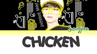 Yook Sungjae Chicken