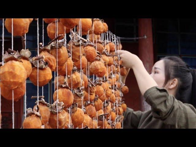 滇西秋天:黄澄澄的吊柿饼【滇西小哥】