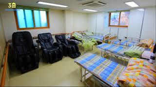 목동실버복지문화센터 시설안내