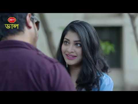 Short Film Shikhaila Piriti Korila Dakati   Emon   Sharika