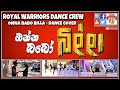 BILLA - CENTIGRADZ - DANCE COVER - Royal Warriors Dance Crew - Nadeesh Randika