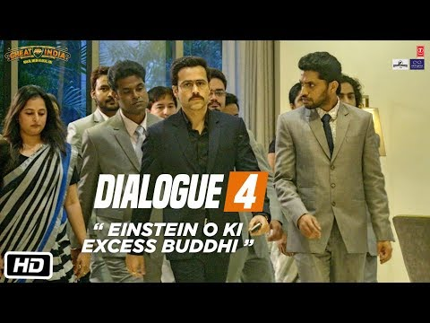 WHY CHEAT INDIA Dialogue Promo 4: Einsteino Ki Excess Buddhi | Emraan Hashmi, Shreya D | T-Series
