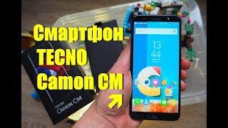 Тест-обзор   Смартфон TECNO Camon CM