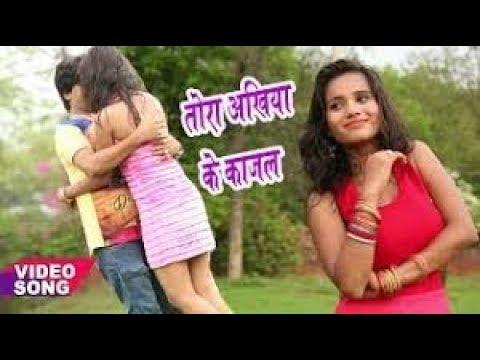 सुपरहिट लोकगीत !!तोहरा अखिया के काजल हमर जान ले गईल !! Nagendra Nirala !! Bhojpuri New Song 2017 !!