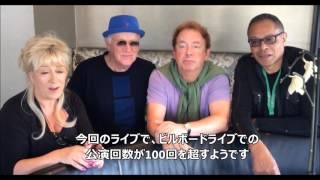 「ナイト・バーズ」の大ヒットでも知られるUKフュージョン・バンド、シ...