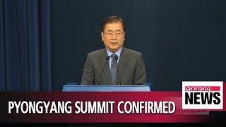 President Moon touts development on N. Korea made from special envoys' trip to N. Korea