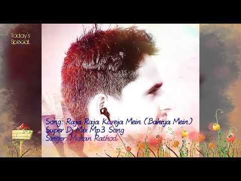 Raja Raja Kareja Mein Samaja (Bahiya Mein) Best Dj Mix