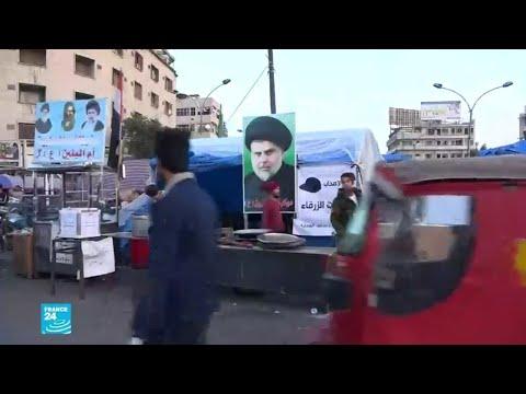 هل يشارك المحتجون العراقيون بالمسيرة المليونية التي دعا إليها الصدر؟  - نشر قبل 39 دقيقة