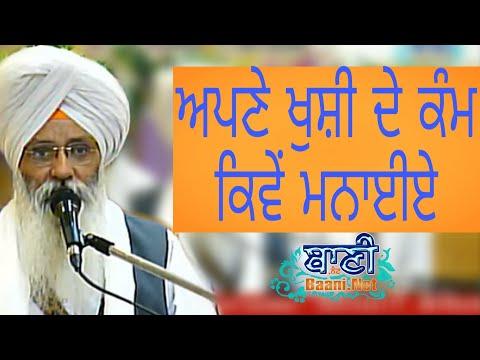 Exclusive-Live-Now-Bhai-Guriqbal-Singh-Bibi-Kaulan-Wale-From-Amritsar-10-May-2020