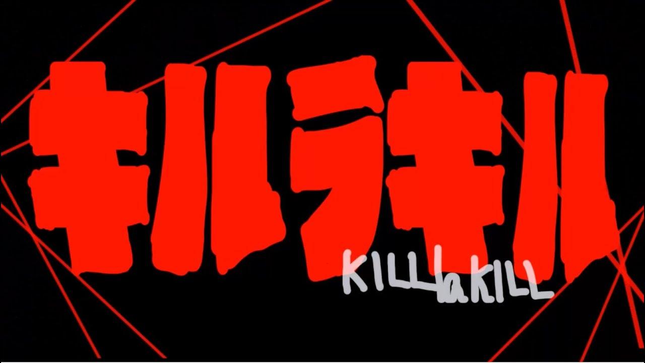 download kill la kill op