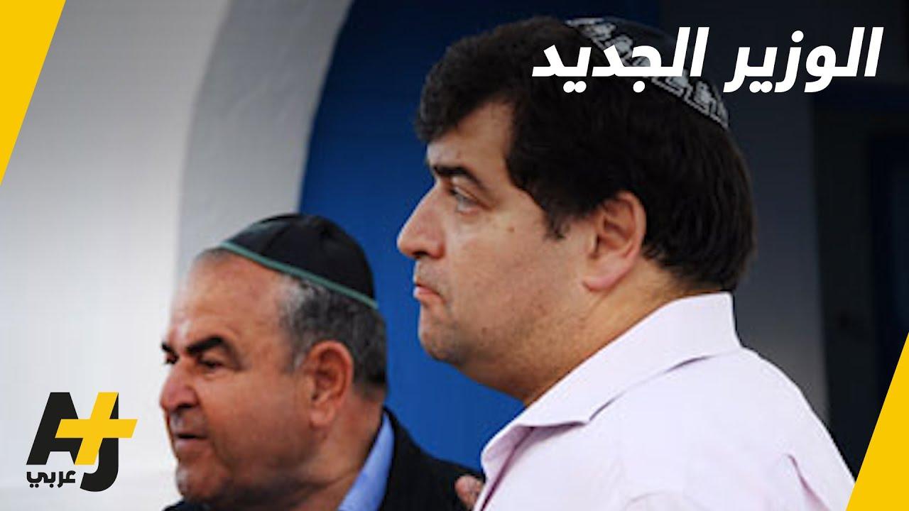 جدل في تونس بسبب تعيين وزير يهودي