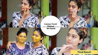 Skin Whitening Summer Facial For Bright, Glowing Skin / INSTANT Skin Brightening Facial