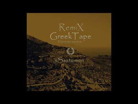 Mobb Deep - Got It Twisted (sSsataman Remix)