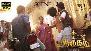 யக்கா வேணும்னா நாம மூணு பேரும் சேர்ந்து!!AAKKAM TAMIL MOVIE - SCENE 3  | DGT MOVIES