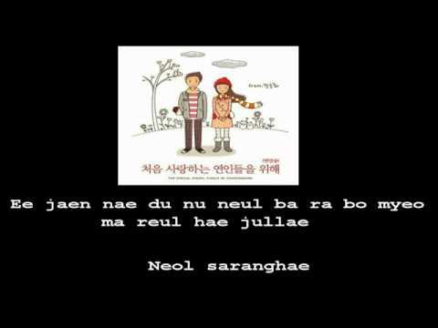For first time lovers(banmal)(Karaoke).flv