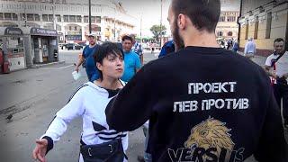 Лев Против - Я тебя шарахну!