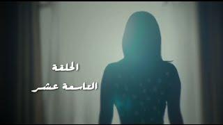 فيديو باسل خياط يسقط شيرين عبد الوهاب أرضاً بصفعة عنيفة على وجهها