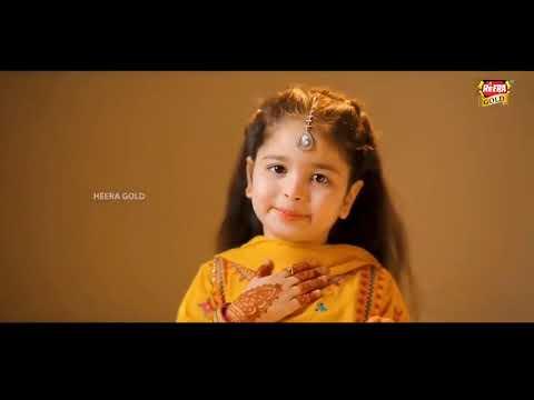Download pyari mama pyare papa eid mubarak