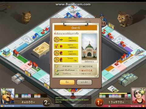 เกมเศรษฐีออนไลน์ ' 310556 -แผนที่ไทย