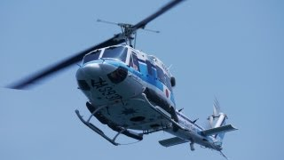Japan Coast Guard Bell 212 JA9931 シーダック2号