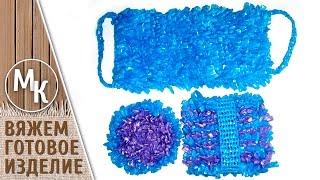 Вязание мочалки из мусорных пакетов. Как связать мочалку крючком. Утилитарное рукоделие.