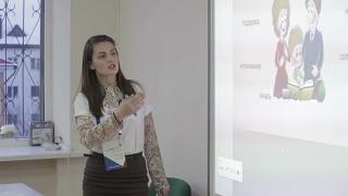 Преподавание в младших классах. Молодые профессионалы | WorldSkills Russia 2017