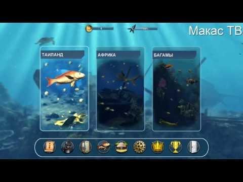 Обзор игры  Depth Hunter 2  (Deep Dive) Подводный охотник