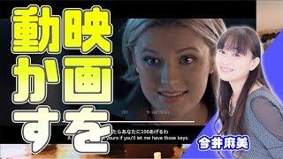 チャンネル登録お願いします! →http://urx.blue/BUgk ニコニコ生放送配...
