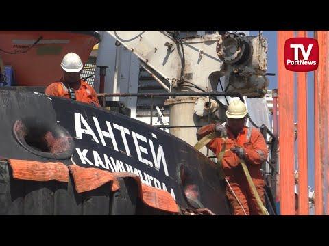 Флот компании «Северный альянс» пополнился буксиром «Антей»