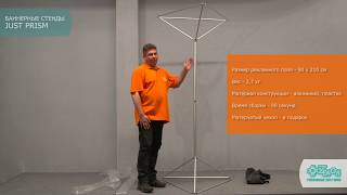 видео выставочный баннерный стенд