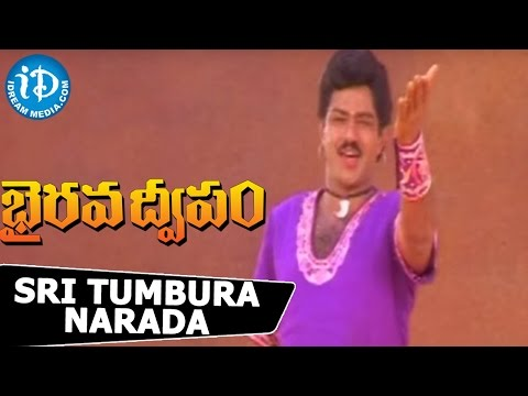 Bhairava Dweepam Movie || Sri Tumbura...