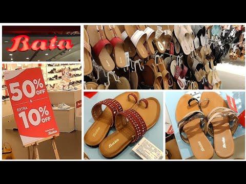 bata-blockbuster-new-year-sale-50%-+-10%-off-|latest-women-footwear-collection-offer-price#laikrastv