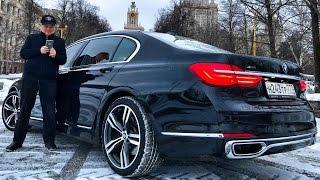 Лучше S Class'а? BMW 740Ld   как у ACADEMEG'а, только круче   тест BMW 7 G12 + X TRAIL и детейлинг