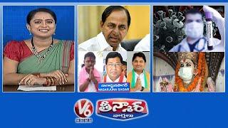 Corona High Tension | Harish Rao Comments On Political Contestants | Sagar Bypoll | V6 Teenmaar News