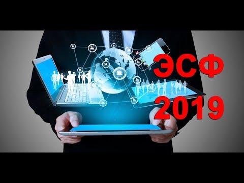 Как выставить электронную счет фактуру 2019