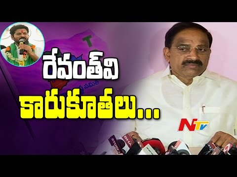 Thummala Nageswara Rao Sensational Comments on Revanth Reddy || Khammam Sabha || NTV