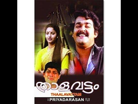 Thalavattam   evergreen  BGM  - {   Johnson master  }