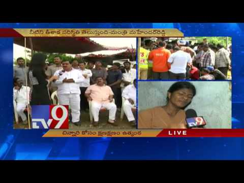 Thumbnail: Girl in Borewell : Minister Mahender Reddy on rescue operations - TV9