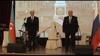 День Азербайджанской Республики в Москве