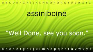 How to pronounce assiniboine with Zira mp4
