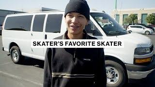 Skater's Favorite Skater | Louie Lopez | Transworld Skateboarding