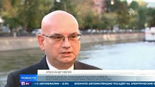 Российское антидопинговое агентство полностью восстановлено в правах