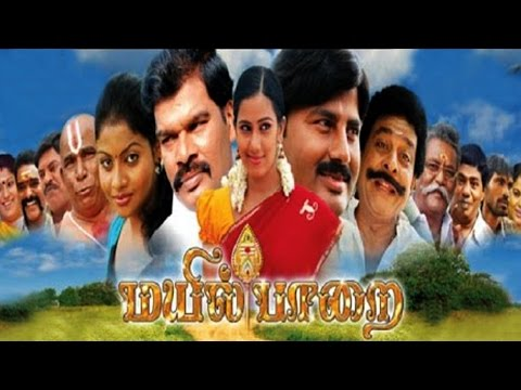 New Releases Tamil Movie 2016    MAYIL...