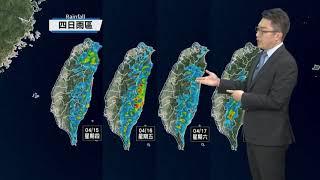 農業氣象1100415