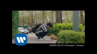 Download lagu Christopher - Moments (열여덟의 순간 OST) [Official Video]
