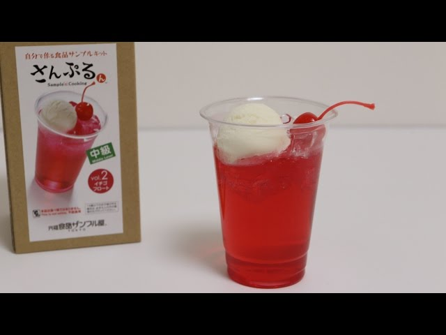 Cream Smoothie - Food Sample Making Kit Strawberry Float ~ さん ...