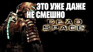 ОБЗОР ФИЛЬМА МЁРТВЫЙ КОСМОС (DEAD SPACE 1990) [ТРЕШОВЫЙ ФИЛЬМ УЖАСОВ ИЗ 90-Х]