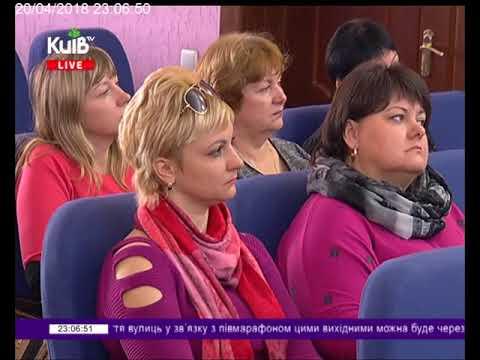 Телеканал Київ: 20.04.18 Столичні телевізійні новини 23.00
