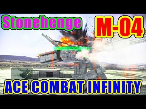[M-04] Stonehenge - ACE COMBAT INFINITY / エースコンバット インフィニティ