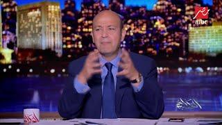 عمرو أديب: إقبال المصريين على المدن الجديدة مُذهل وما حدث في العشوائيات
